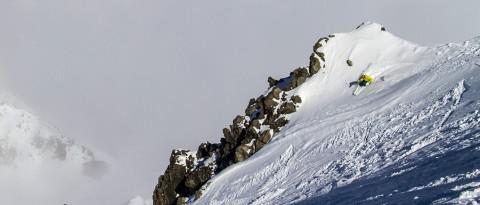 K2 Pinnacle 95 slider