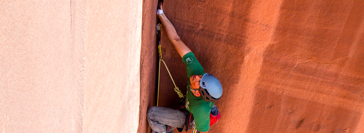 Matt Zia reviews the Mammut Wall Rider helmet for Blister gear Review.